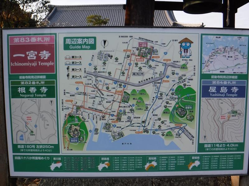 f:id:iechiko:20210911090946j:plain