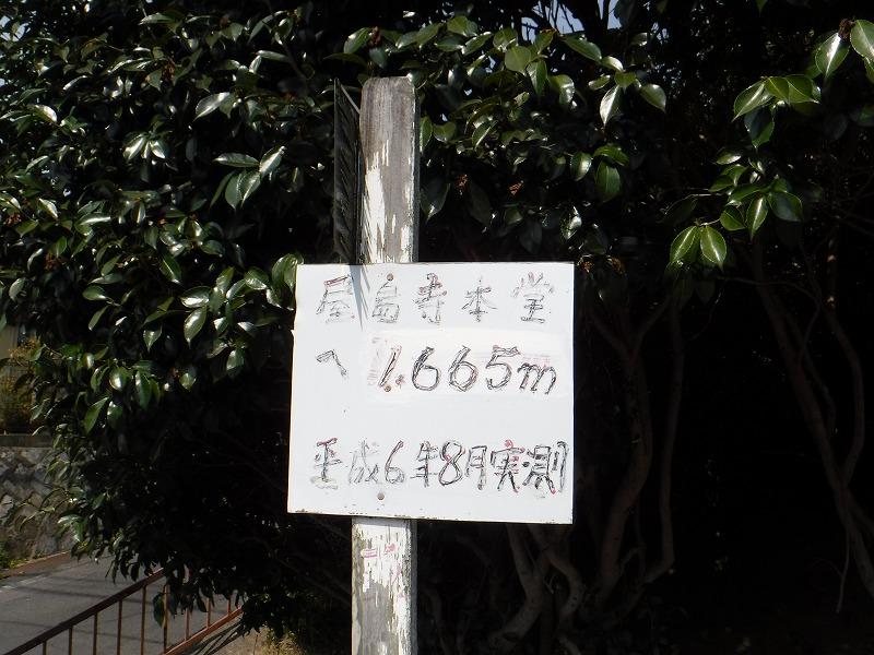 f:id:iechiko:20210911091053j:plain