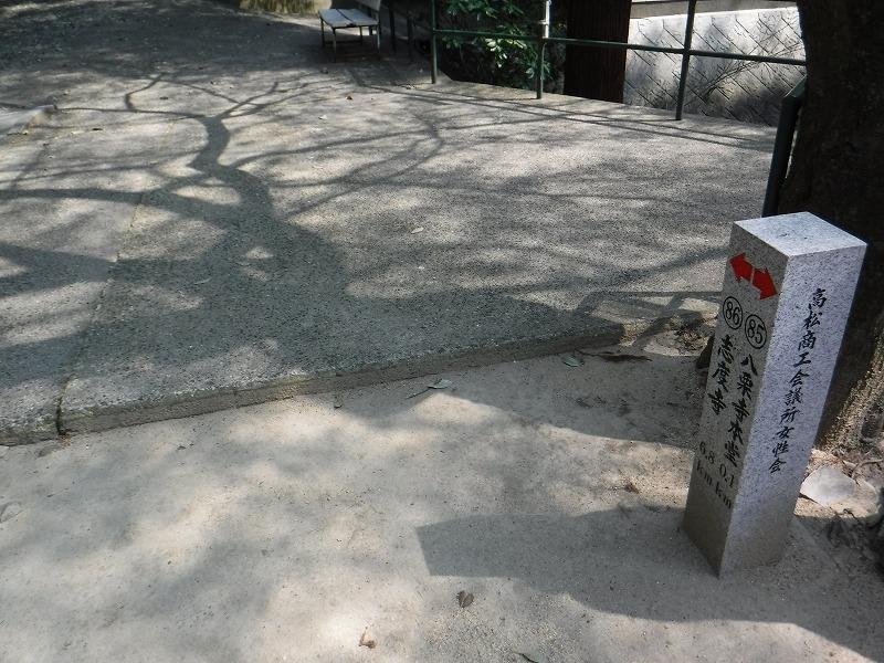 f:id:iechiko:20210911091518j:plain
