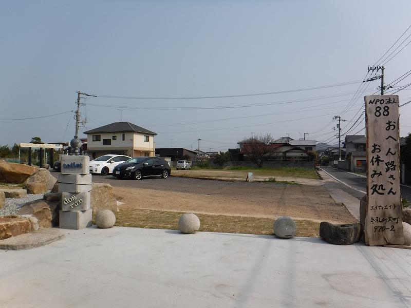 f:id:iechiko:20210911091538j:plain