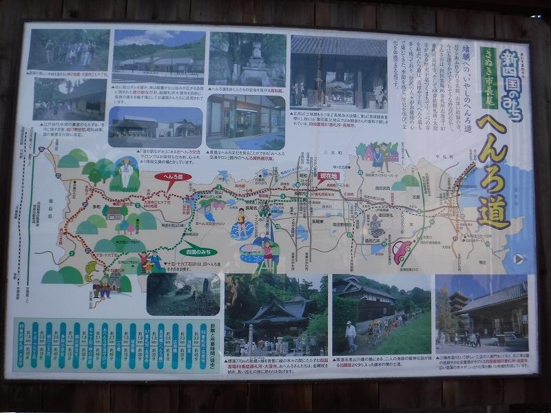 f:id:iechiko:20210917171247j:plain