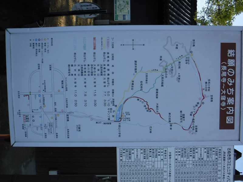f:id:iechiko:20210917171357j:plain
