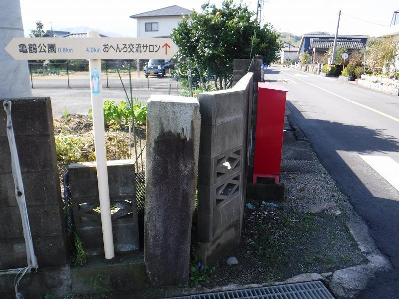 f:id:iechiko:20210917171407j:plain