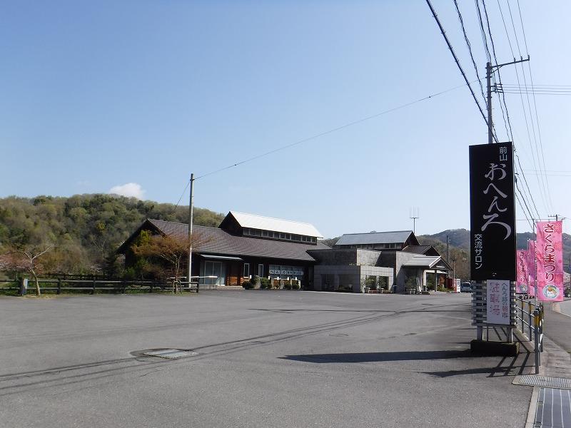 f:id:iechiko:20210917171433j:plain