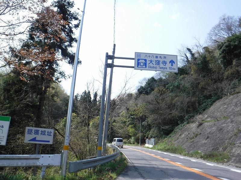 f:id:iechiko:20210917171500j:plain