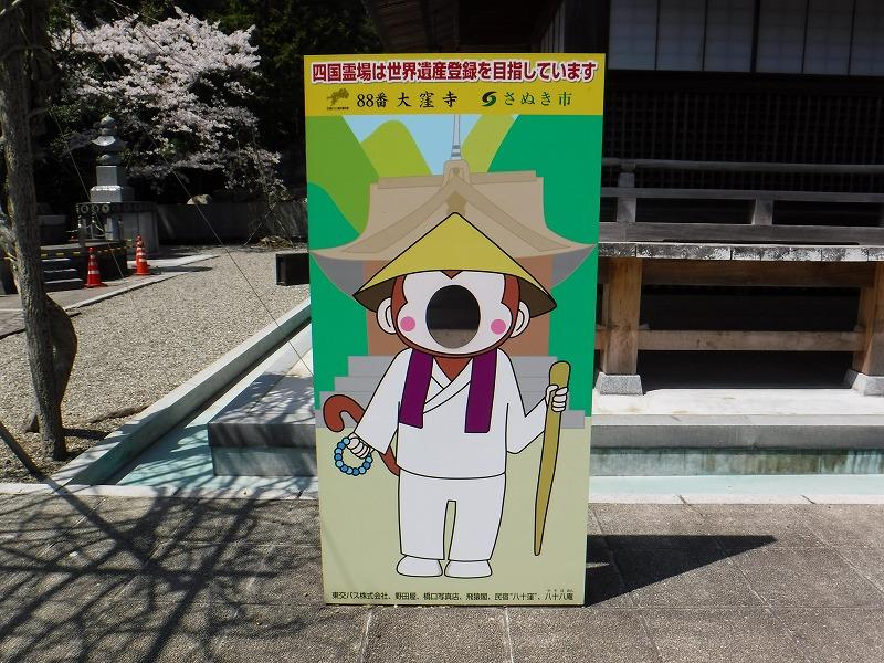 f:id:iechiko:20210917171752j:plain