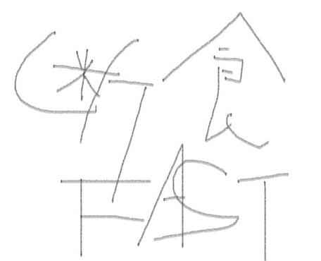 f:id:iedaidea:20210408163116j:plain