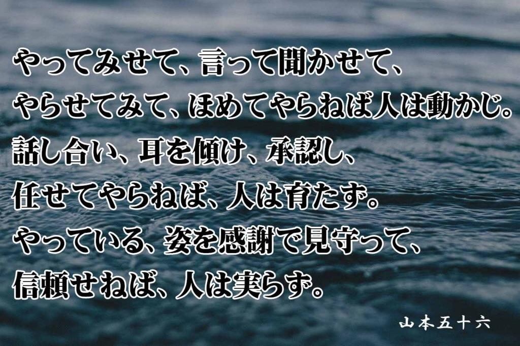 f:id:iedaieda-com5:20160625230336j:image