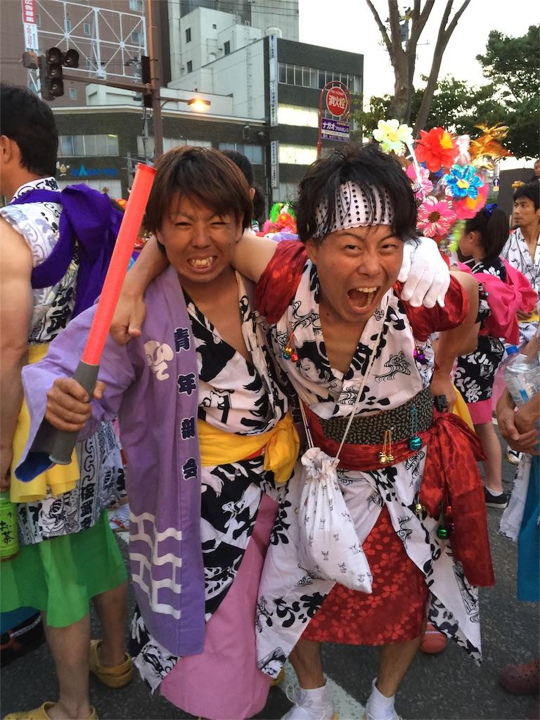 f:id:iedaieda-com5:20160806094819j:image