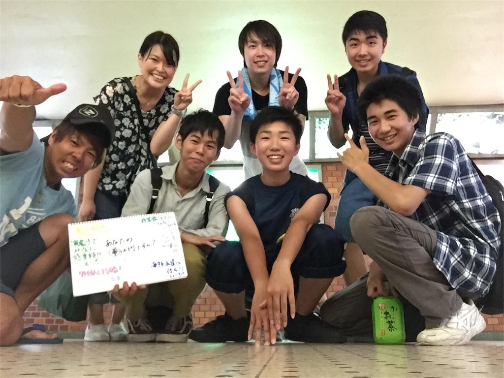 f:id:iedaieda-com5:20160812074017j:image