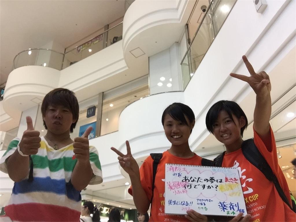 f:id:iedaieda-com5:20160813044951j:image