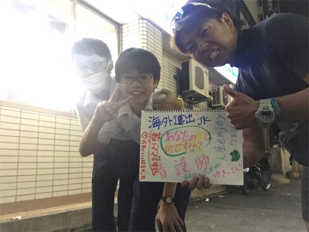 f:id:iedaieda-com5:20160923110224j:image