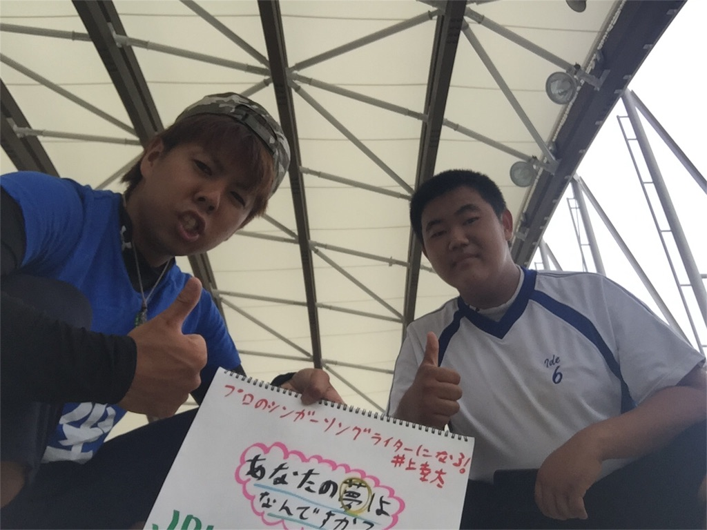 f:id:iedaieda-com5:20161002204927j:image