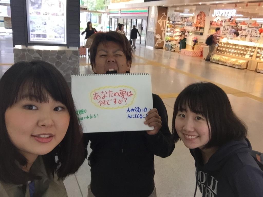 f:id:iedaieda-com5:20161017235654j:image