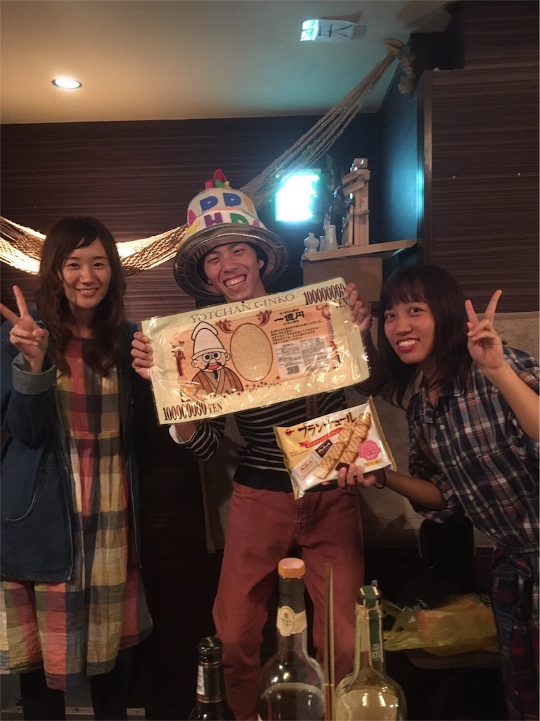 f:id:iedaieda-com5:20161024203515j:image