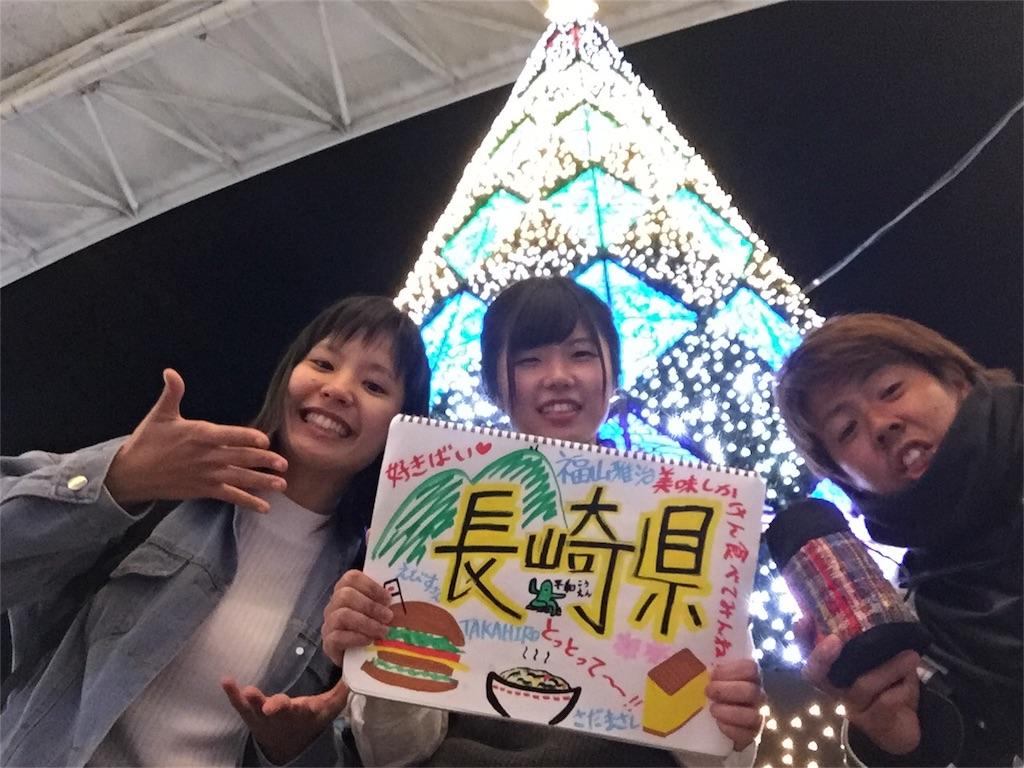 f:id:iedaieda-com5:20161103084501j:image