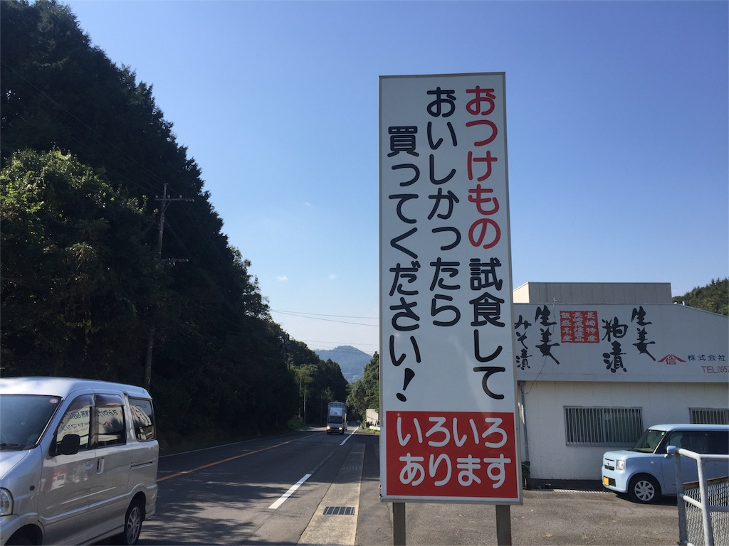 f:id:iedaieda-com5:20161104074404j:image