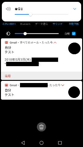 f:id:iegdgd:20180505092025p:plain