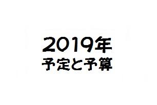 f:id:iegdgd:20190207214523j:plain