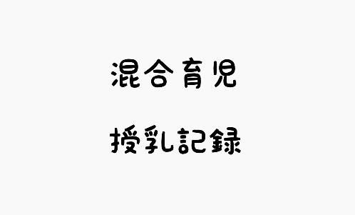 f:id:iegdgd:20190518112344j:plain