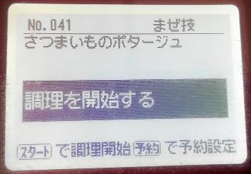 f:id:iegdgd:20210115061535j:plain