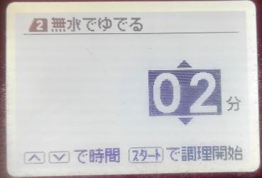 f:id:iegdgd:20210118125217j:plain