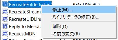 f:id:iegdgd:20210522074722p:plain