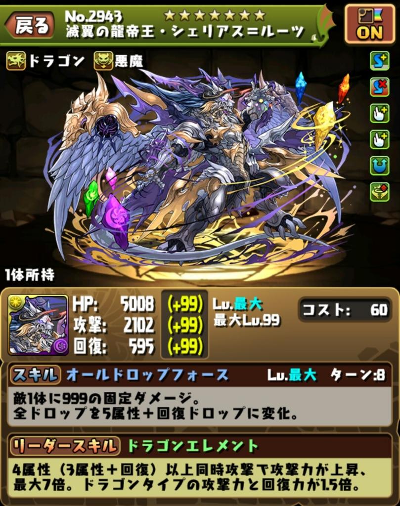 f:id:iegomori:20160912045536j:plain