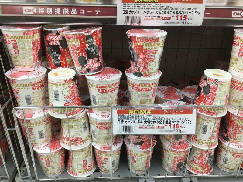 okストア - カップ麺