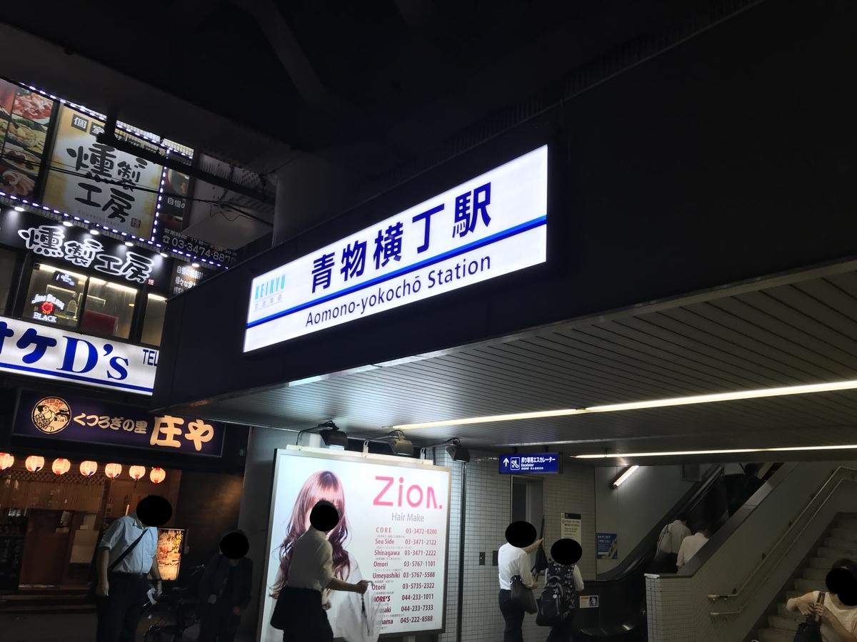 f:id:iekei_ramenman:20191011002050j:plain