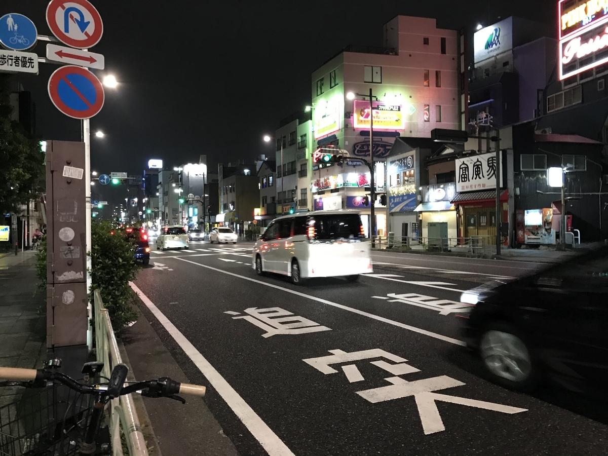 f:id:iekei_ramenman:20191017221711j:plain