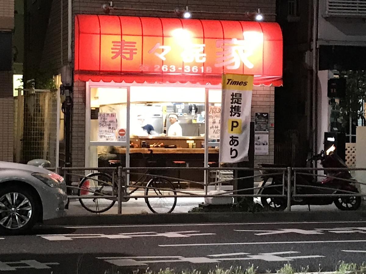 f:id:iekei_ramenman:20191019000104j:plain