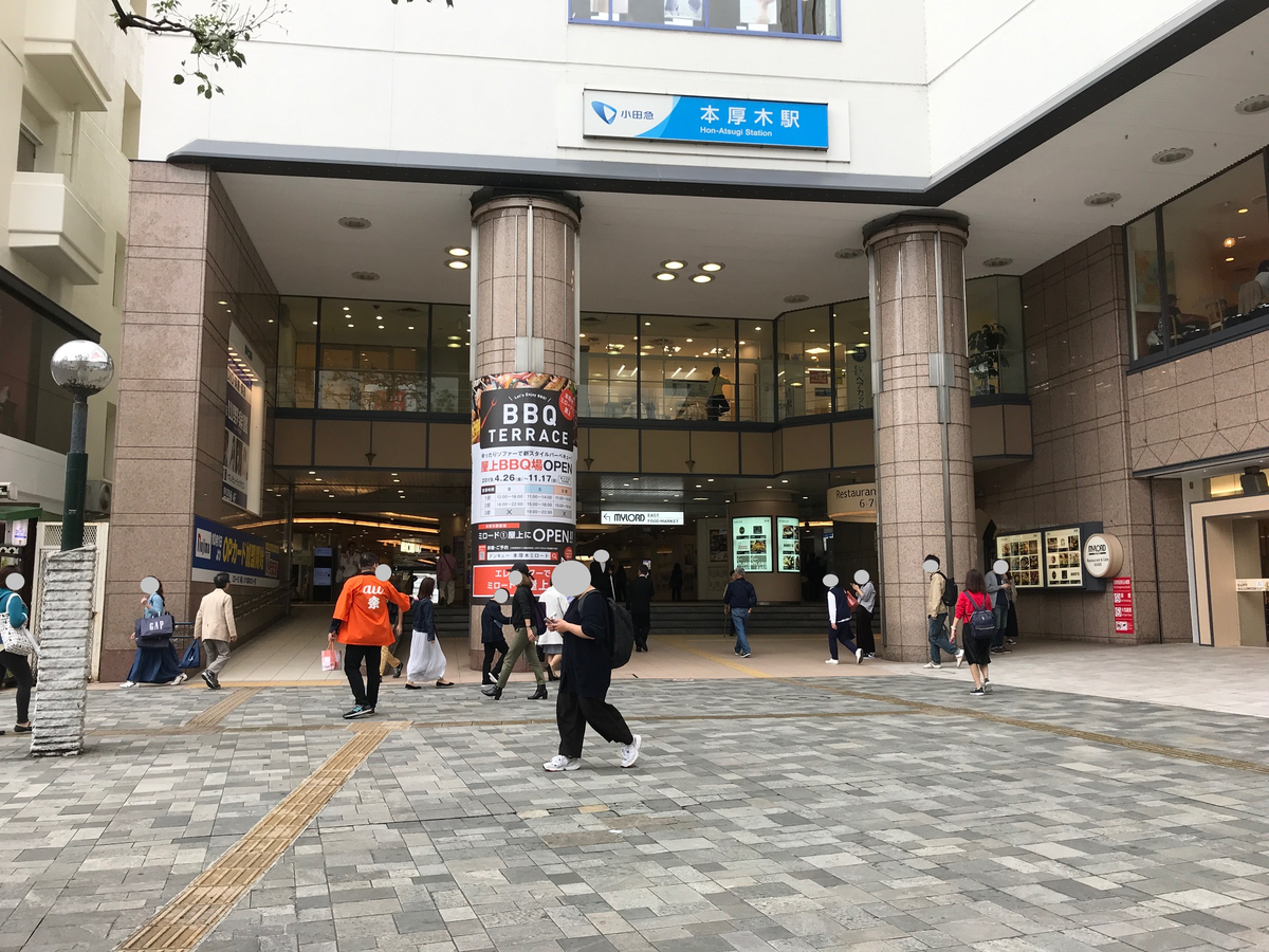 f:id:iekei_ramenman:20191019171130p:plain