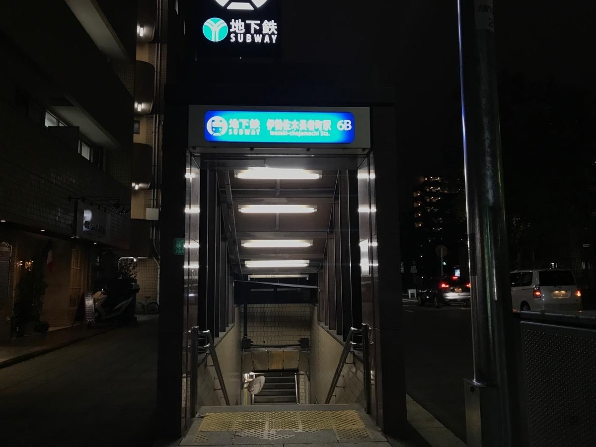 f:id:iekei_ramenman:20191021023317j:plain