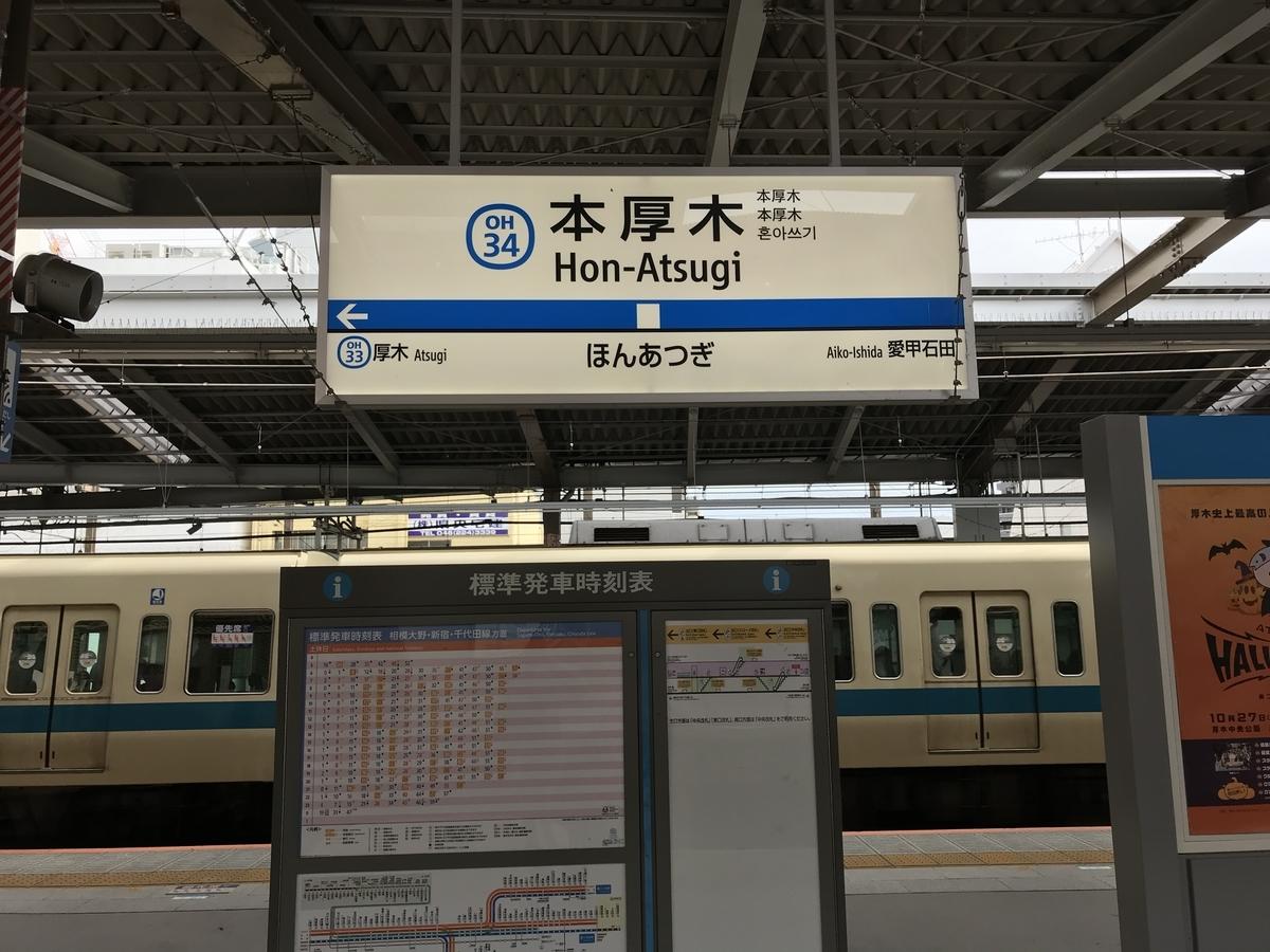 f:id:iekei_ramenman:20191027022240j:plain