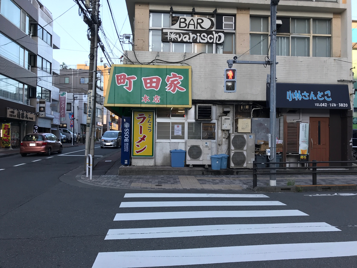 f:id:iekei_ramenman:20191027220046p:plain