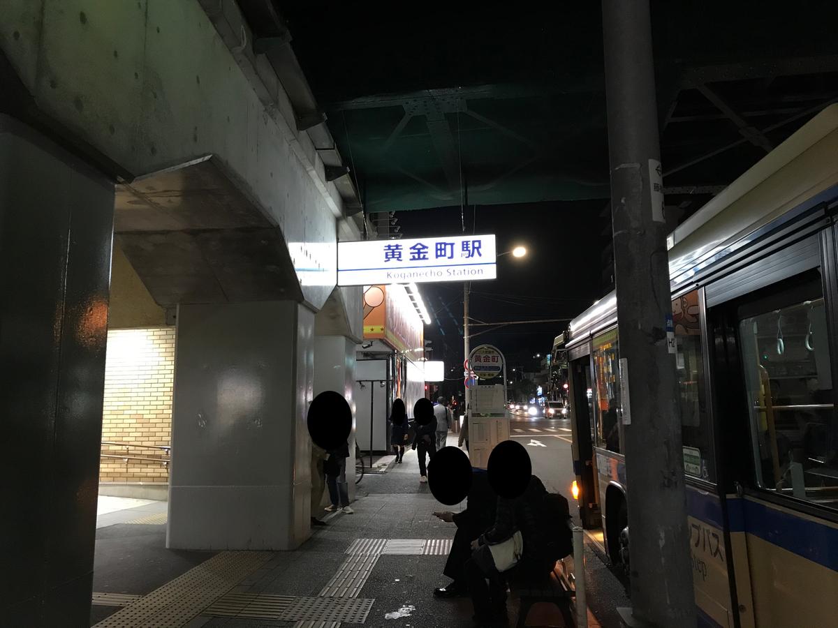 f:id:iekei_ramenman:20191120230916p:plain