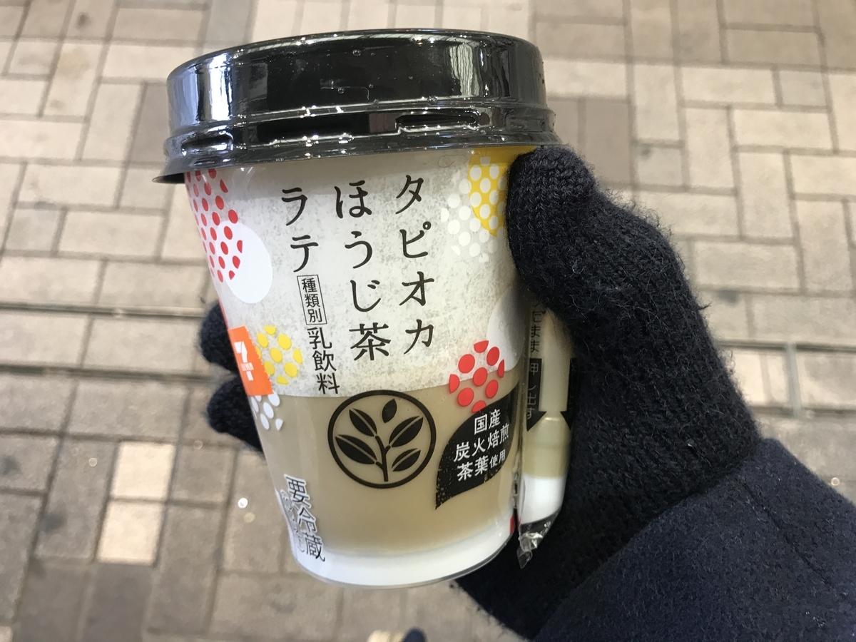 f:id:iekei_ramenman:20191208152848j:plain