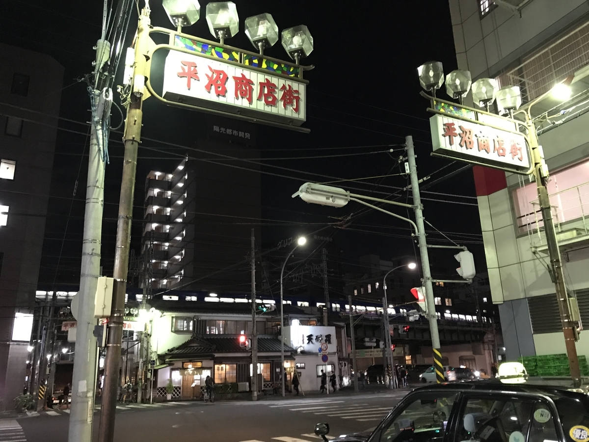 f:id:iekei_ramenman:20191210211200j:plain