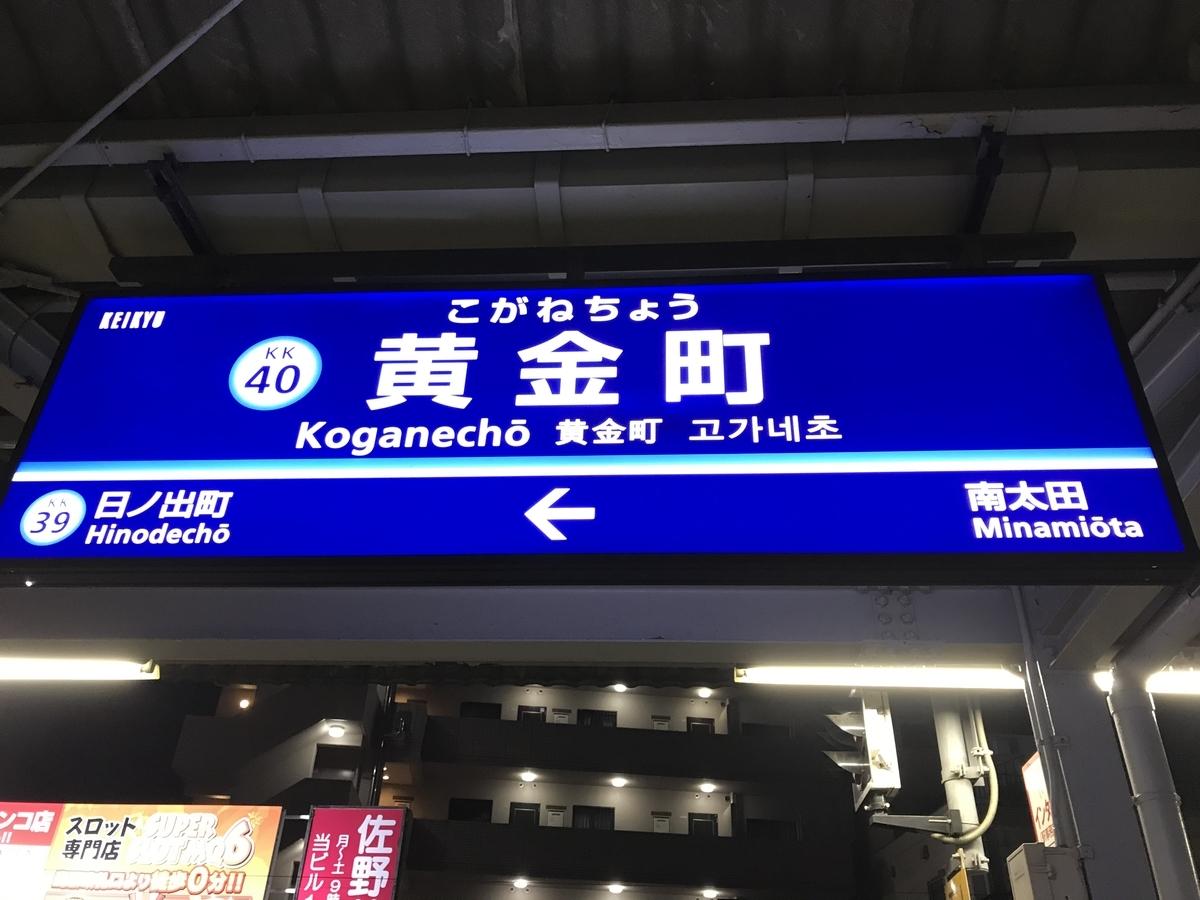 f:id:iekei_ramenman:20191215171301j:plain