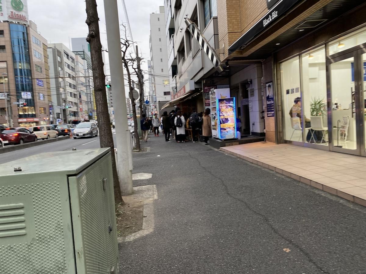 f:id:iekei_ramenman:20191224223455j:plain