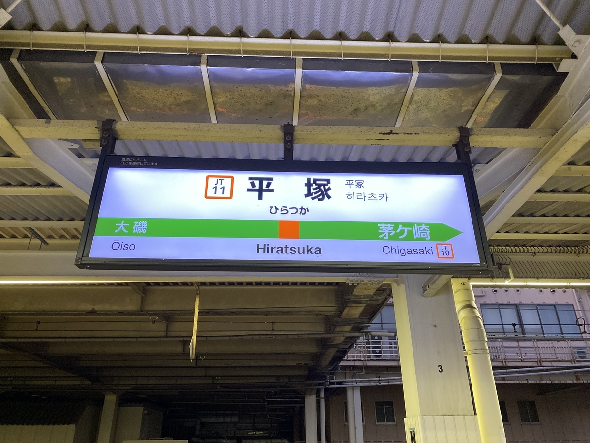 f:id:iekei_ramenman:20200113161050j:plain