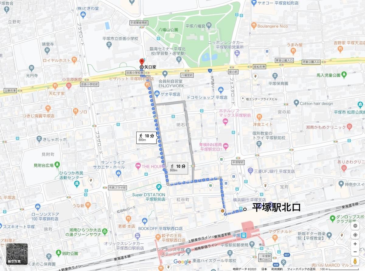f:id:iekei_ramenman:20200113161457j:plain