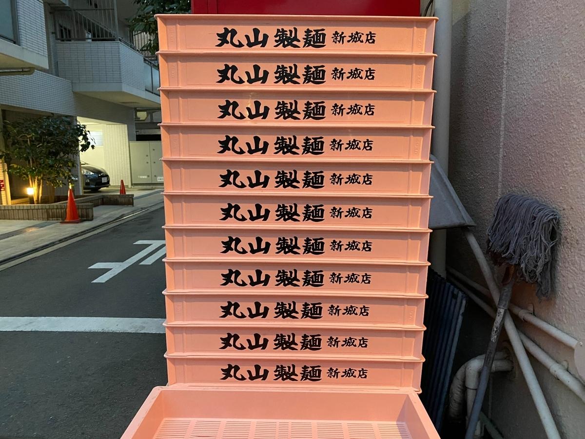 f:id:iekei_ramenman:20200121214731j:plain