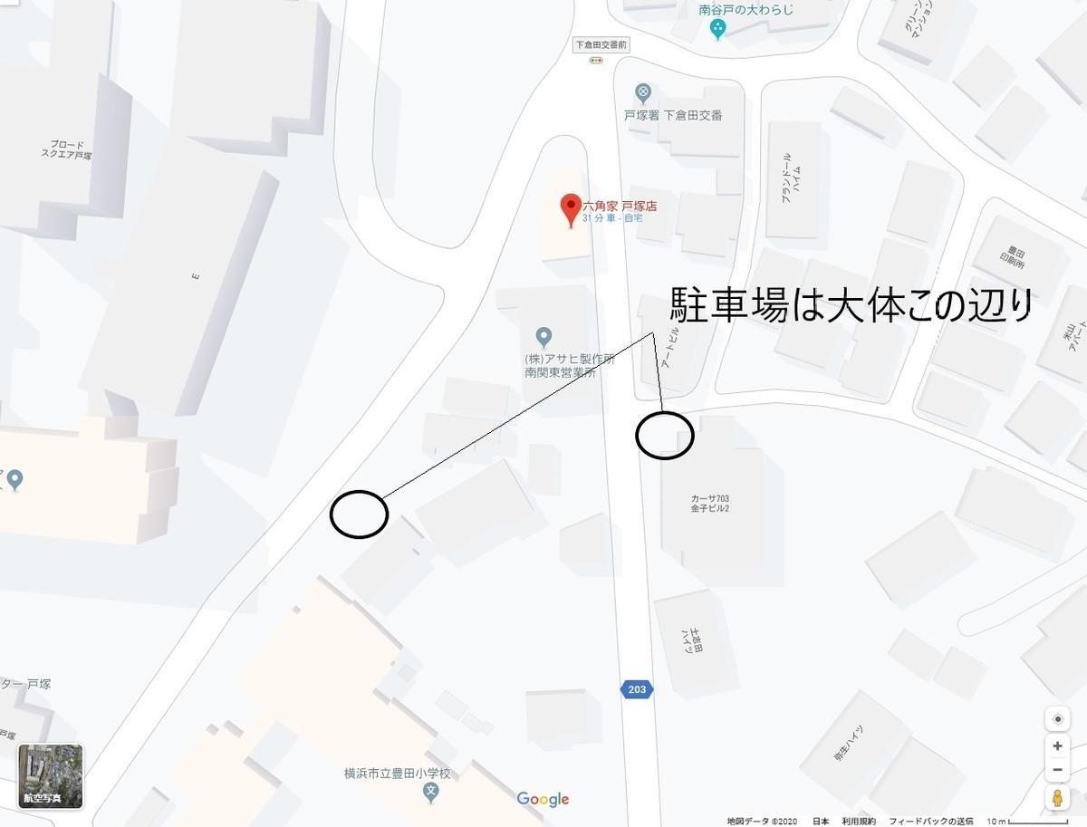 f:id:iekei_ramenman:20200129225123j:plain