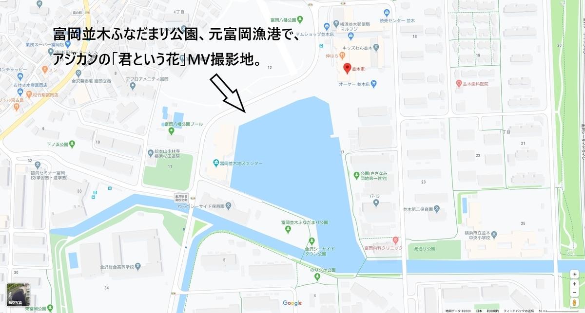 f:id:iekei_ramenman:20200209232100j:plain