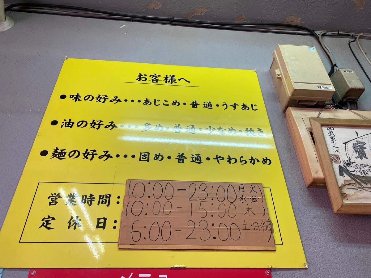 f:id:iekei_ramenman:20200227232253j:plain