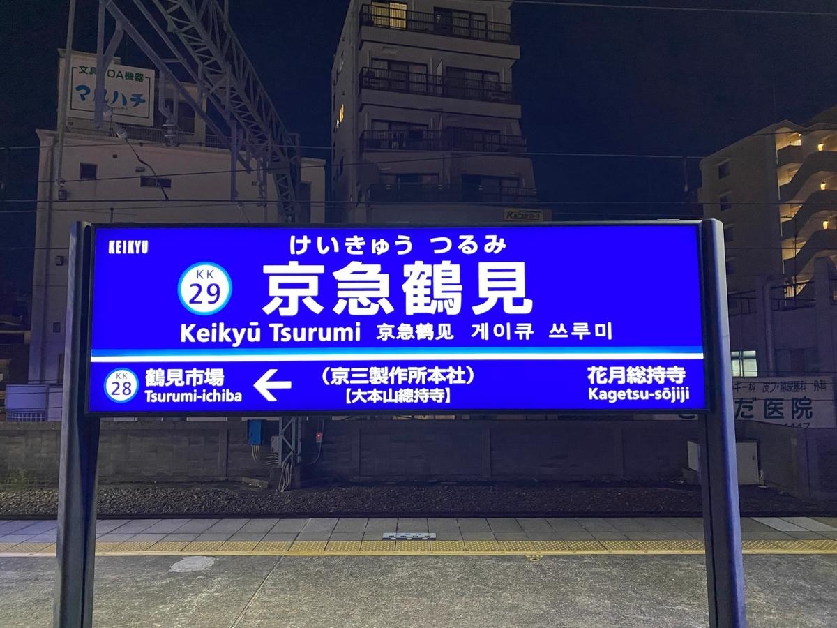 f:id:iekei_ramenman:20200322211626j:plain