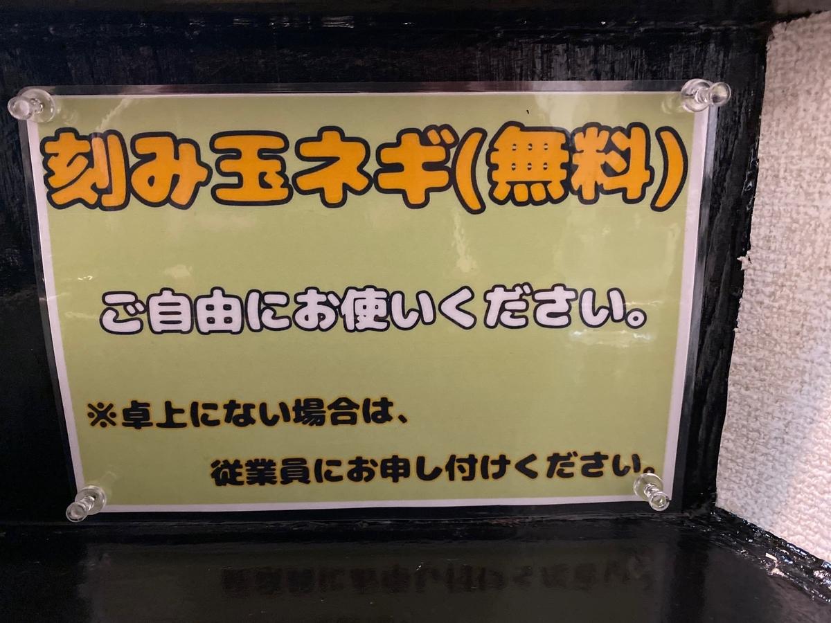 f:id:iekei_ramenman:20200409010630j:plain