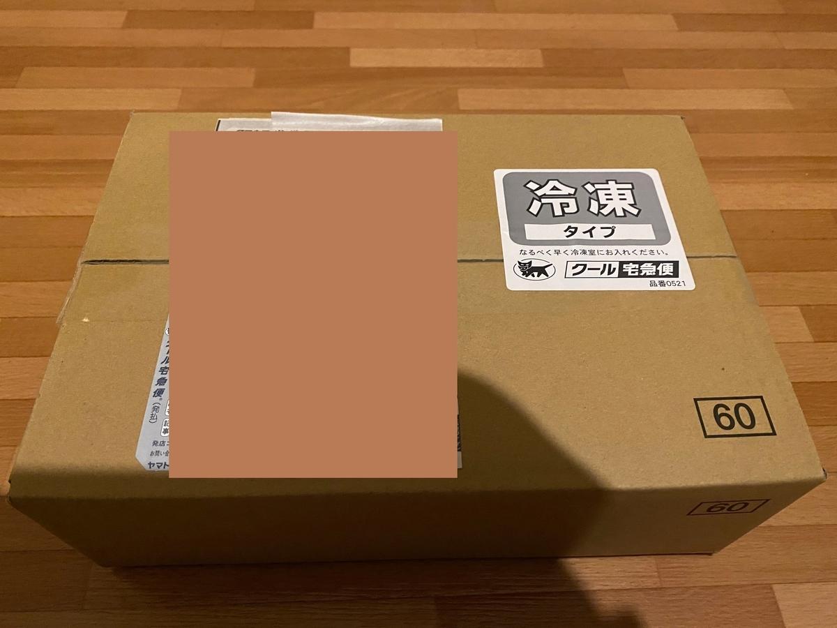 f:id:iekei_ramenman:20200413210210j:plain